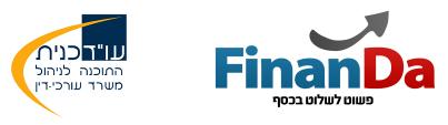 שיתוף פעולה פיננדה עודכנית